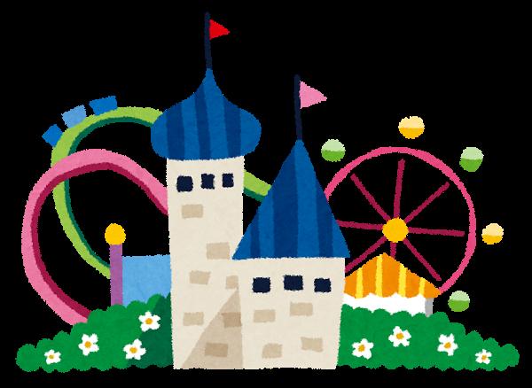 遊園地(テーマパーク)のイラスト
