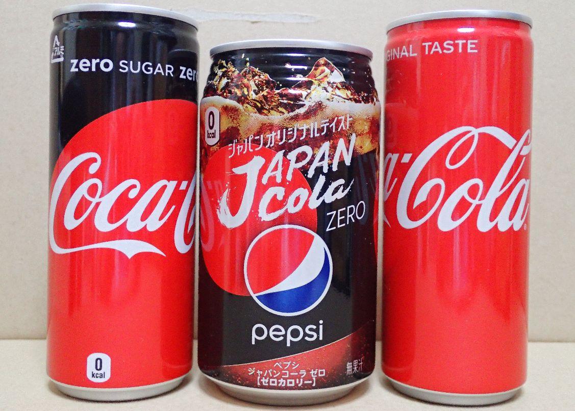 炭酸飲料のコカコーラ、PEPSI(ペプシ)の缶ジュース